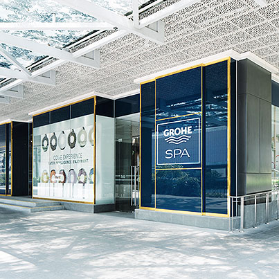 Interactive - GROHE - Interactive Product Showroom - Tile