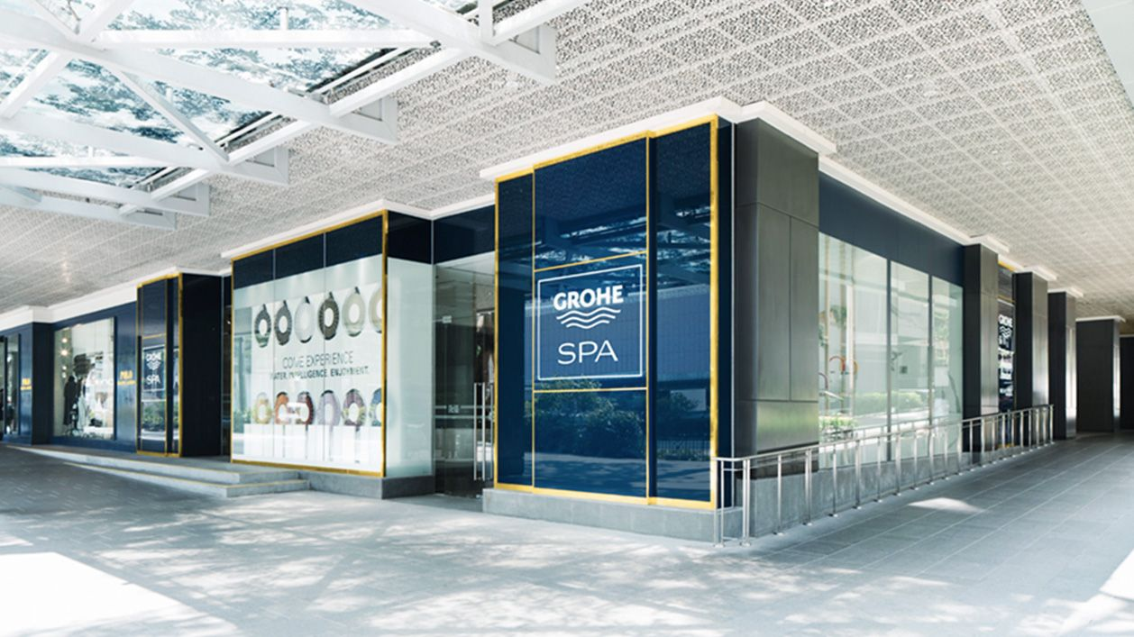 Interactive - GROHE - Interactive Product Showroom